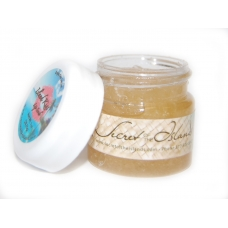 Island Kiss Lip Scrub